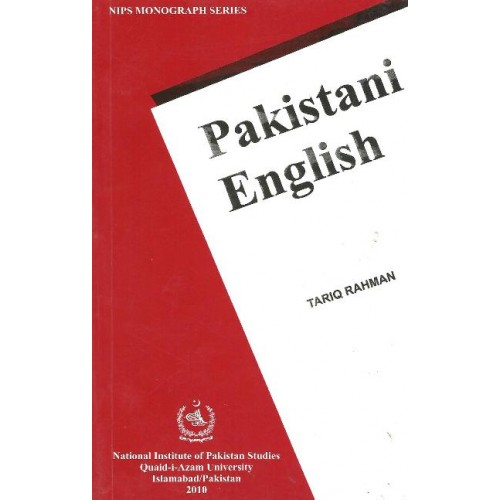 Why Importance Of English In Pakistan is good for everyone