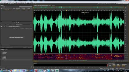 How To Normalize Audio